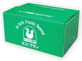エコ・プラン専用BOX3